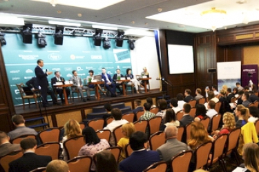II UKRAINIAN ANTITRUST FORUM