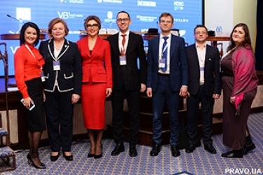 III Міжнародний форум із захисту бізнесу