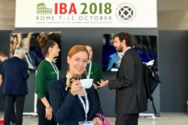 Щорічна конференція IBA