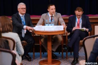 VI Щорічний форум юрисконсультів