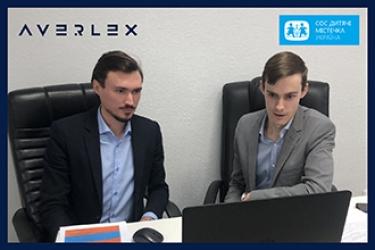 AVER LEX та СОС Дитячі Містечка Україна розпочали освітній проєкт