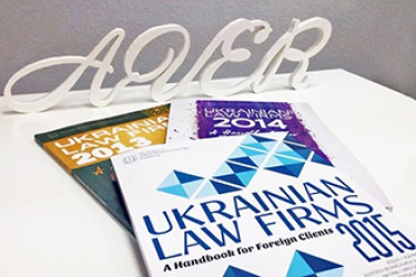 Ukrainian law Firms 2015. A Handbook for Foreign Clients