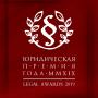 http://averlex.com.ua/upload/images/id_36/advokat.jpg