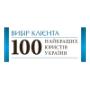 http://averlex.com.ua/upload/images/id_36/%D0%AE%D1%80%D0%9F%D1%80%D0%B5%D0%BC%D0%B8%D1%8F2016.jpg