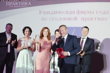 «X Legal Awards 2016»
