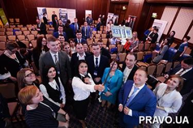 ІІ Форум по защите бизнеса