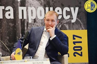 IV Всеукраинская конференция по уголовному праву и процессу