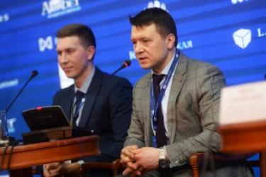 V Legal Banking Forum
