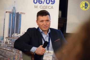 V Южноукраинский форум