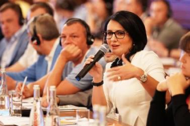 Украинско-немецкий форум адвокатов
